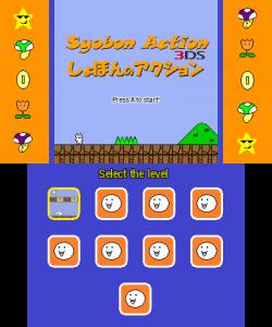 OpenSyobon3DS Scrot 3