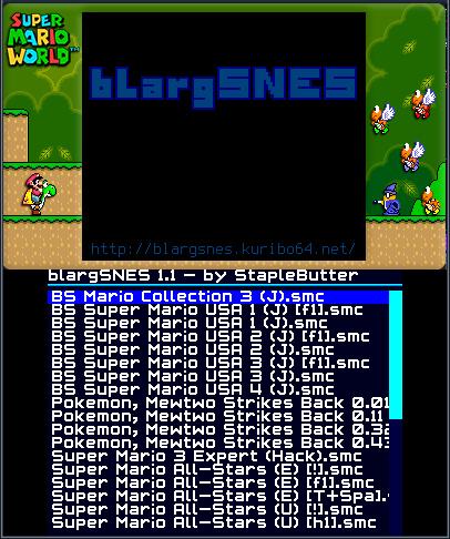 TronDS-screen1