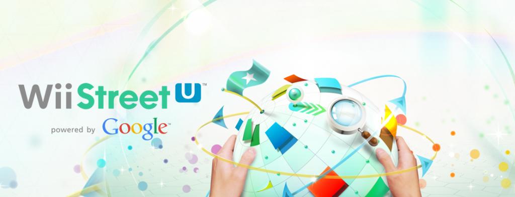 Wii Street U Banner