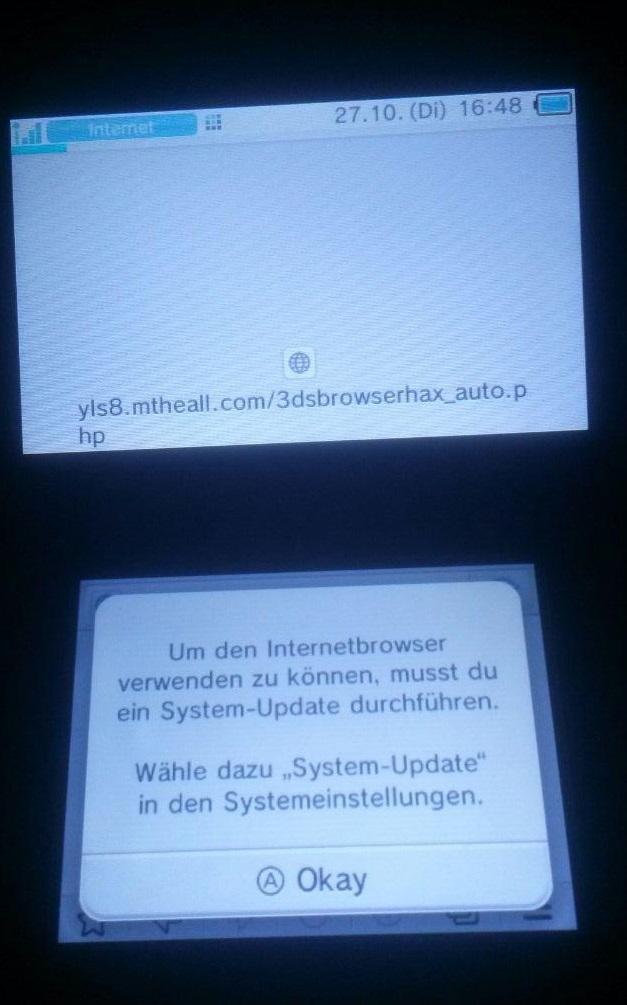 browser | WiiDatabase