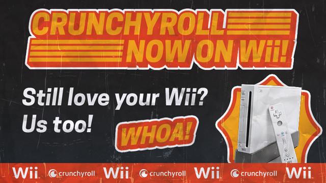 crunchyroll-wii