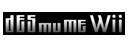 Icon für DeSmuME