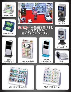 nintendo-game-store-claude-dlc-items
