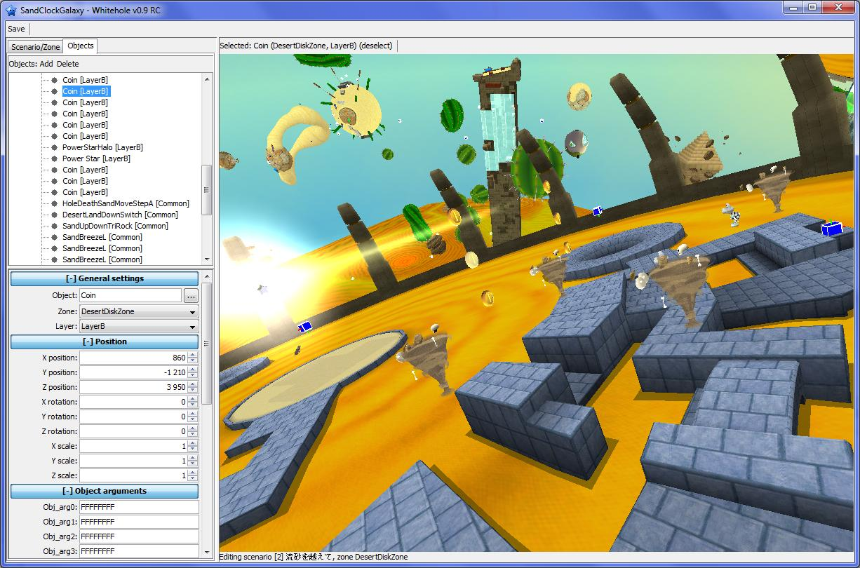 Whitehole – Super Mario Galaxy 1 & 2 Level-Editor | WiiDatabase