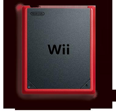 Die Wii mini